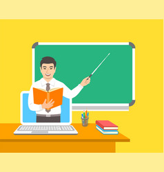 online distance education computer flat concept vector image