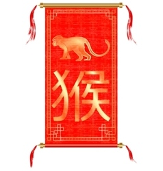 year of the monkey monkey characters on the Asian vector image