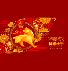 Chinese new year of the tiger greeting card vector