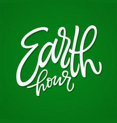 Earth hour - hand drawn brush pen lettering vector