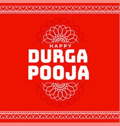 Indian style durga pooja festival card vector