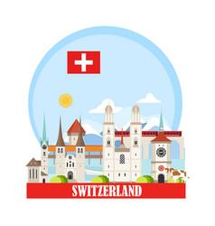 switzerland travel landmarks background vector image
