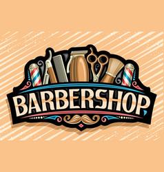 logo for barbershop vector image