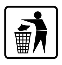 No trash sign vector