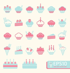 cup cake soft color vector image