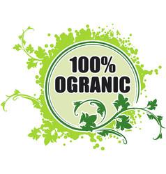 100 percent organic icon vector image