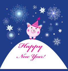 greeting christmas card with a funny pig and a vector image