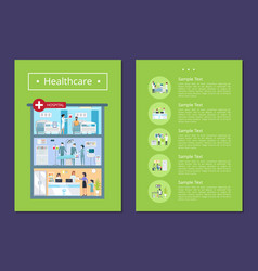 healthcare medical services vector image