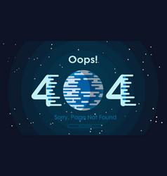 404 error page not found in galaxy vector