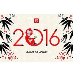 Chinese new year 2016 cute ape nature ingot vector