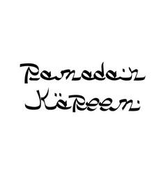 Ramadan kareem hand calligraphic inscription vector