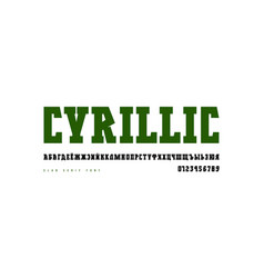 Decorative cyrillic serif font in military style vector