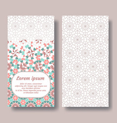 Arabic double card for invitation celebration vector