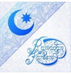 Design for holy month muslim community festival vector
