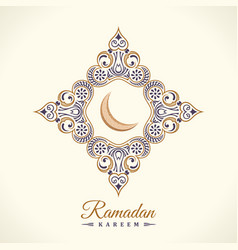 ramadan kareem card vintage banner with ornament vector image
