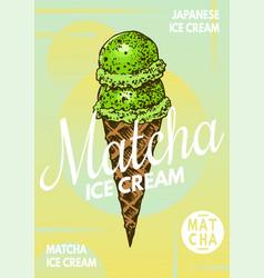 matcha green tea ice cream poster japanese banner vector image