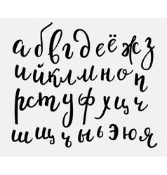 Brush style cyrillic russian alphabet vector image vector image