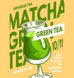 matcha green tea poster healthy milk smoothie vector image