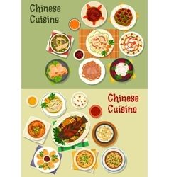 Chinese cuisine icon for oriental menu design vector image