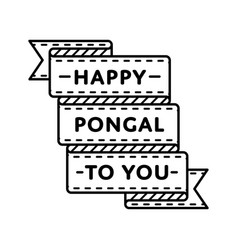 Happy pongal to you greeting emblem vector