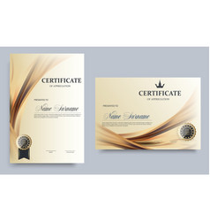 certificate template in vector image
