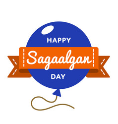 happy sagaalgan day greeting emblem vector image