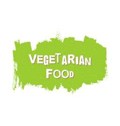 vegetarian healthy food fresh vegan eco bio vector image vector image
