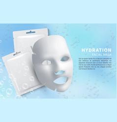 cosmetics facial mask hydration sheet mask vector image