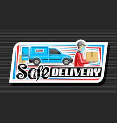 logo for safe delivery vector image