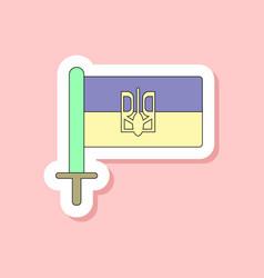 paper sticker on stylish background ukrainian flag vector image