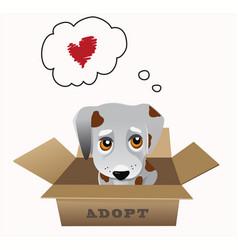 pet adoption concept vector image vector image