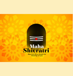 Maha shivratri festival card with shivling vector