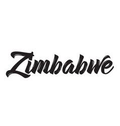 zimbabwe text design calligraphy vector image vector image