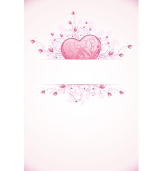 abstract valentines day vector image vector image