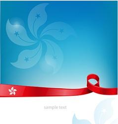 hong kong flag on background vector image vector image