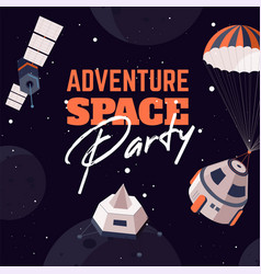 adventure space party theme celebration invite vector image