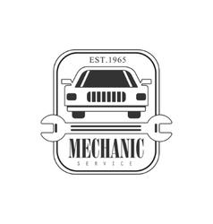 Car Repair Workshop Black And White Label Design vector image