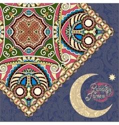 design for holy month muslim community festival vector image