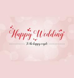 beauty card design wedding collection vector image
