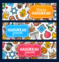 Happy hanukkah israel jewish holiday greeting vector