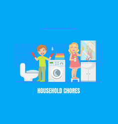 Household chores cute boy and girl cleaning vector