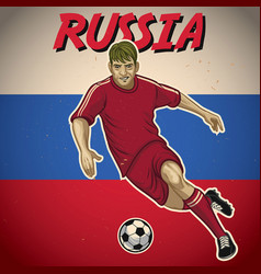 Russia soccer player with flag background vector