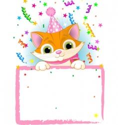 kitten birthday vector image vector image