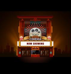Theater cinema building vector