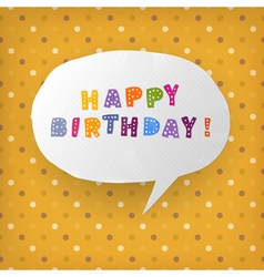 happy birthday gift card template vector image