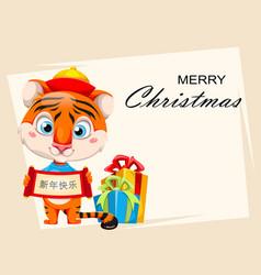 Chinese new year cute cartoon character tiger vector