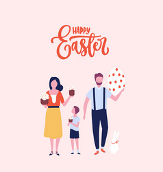 Greeting card template with happy easter vector