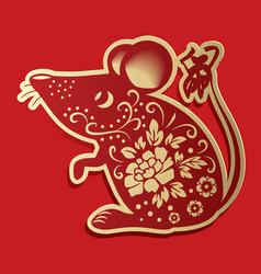 Red paper cut rat 2020 vector