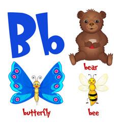 Cute kids cartoon alphabet letter b vector