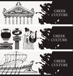 Travel banners on a theme ancient greek culture vector